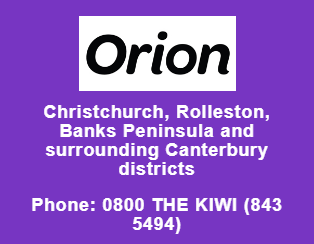 OrionOrcon.png